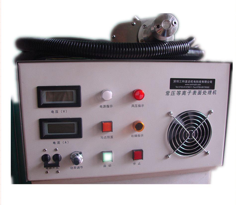 复旦大学专用PL―BM30大气等离子清洗机|等离子清洗仪