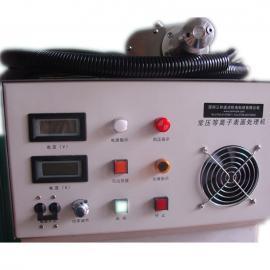 PL―BM30大气等离子清洗机|深圳电路板等离子清洗机