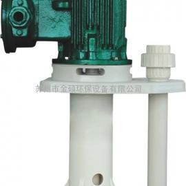 喷淋塔专用泵 酸洗泵 氟塑料化工泵 液下泵 耐腐蚀立式泵