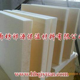 【厂家直销】专业供应酚醛树脂板,防火酚醛泡沫保温板