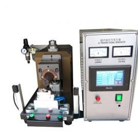 电池极片金属焊接机|超声波金属焊接机|金属点焊机厂家