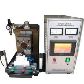 超声波金属开关端子焊接机
