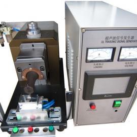 超声波金属电池极耳焊接机
