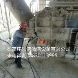 河北水泥厂用去结皮高压水枪,去结皮高压清洗机