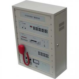 供应KT9200壁挂式消防广播/消防广播电话/消防应急广播