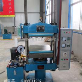 50T液压平板硫化机,半自动硫化机价格