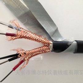 ZR-KX-VVP-3*2*1.5阻燃延伸型补偿导线