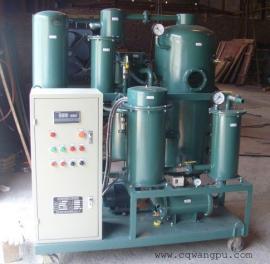 防锈油过滤机|轨制油导轨油过滤净化机