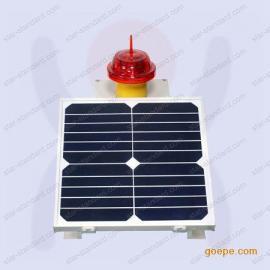 太阳能低光强航空障碍灯