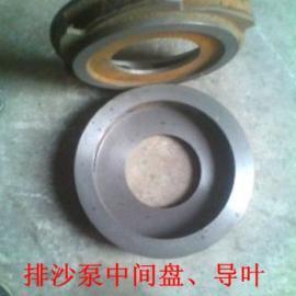 矿用排沙泵BQS200-110-110千瓦叶轮配件球墨铸铁耐磨硬度高