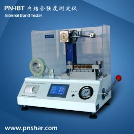 层间内结合强度测定仪/【品享】专业生产纱管纸结合强度测定仪