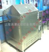 上海防锈油脂耐湿润试验箱