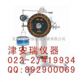 JZHY-180型手动表面张力仪(界面张力仪)