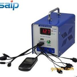 S1207新型小型太阳能发电机 直流野外应急光伏发电