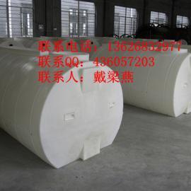 塑料卧式储罐 2吨卧式储罐耐酸碱