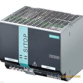 西门子SITOP 24V/40A直流电源