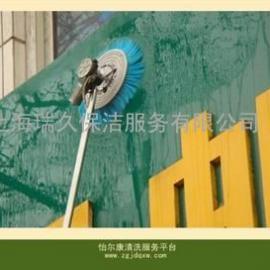上海门店招牌清洗公司