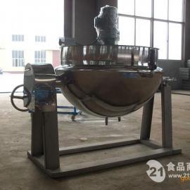 全钢可倾蒸汽搅拌夹层锅  304 厂家直销蒸汽搅拌夹层锅