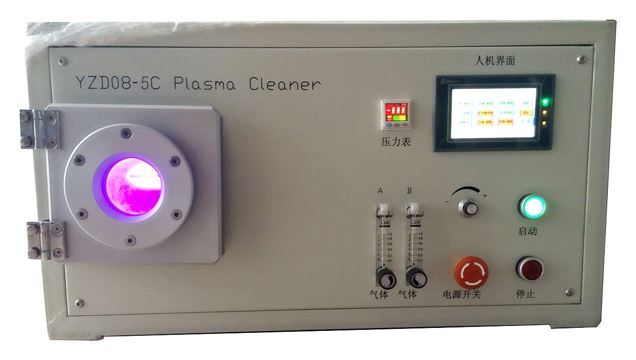 四川大学专用小型5C等离子清洗机