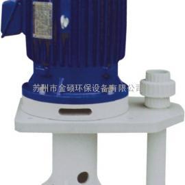 耐酸碱液下泵 防爆液下泵 防爆耐腐蚀泵 防爆化工泵