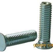 不锈钢压铆螺钉-河北压铆螺钉-FHS系列压铆螺钉批发