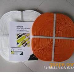 供应 织带 厂家自产自销 价格优惠 38mm 涤纶织带