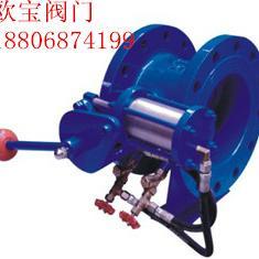 管道控制阀BFDZ701液力自动控制阀