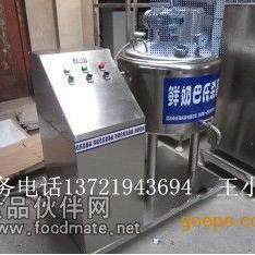 奶吧生产设备 奶罐