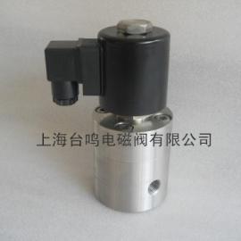 常闭不锈钢电磁阀 高压不锈钢电磁阀 内螺纹不锈钢电磁阀