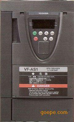 东芝TOSHIBA VF-AS1系列变频器