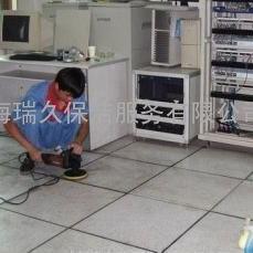 上海数据机房保洁公司