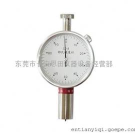 LX-A邵氏硬度计-价格及厂家