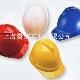 MSA梅思安 V-Gard豪华型安全帽