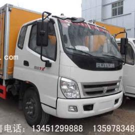 福田爆炸物品运输车上户4.5吨厢长4.73米