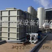重金属一体化污水处理设备
