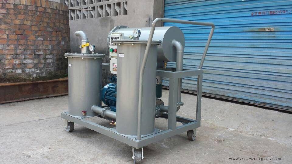 YL-B-200F防爆型三级精密过滤加油机(滤油车)