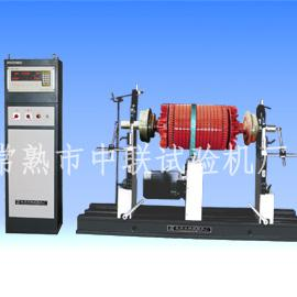 供应电机平衡机,电机平衡机价格批发