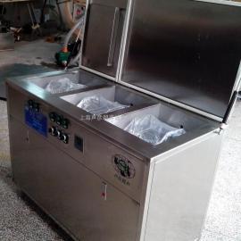 新品推荐三槽超声波清洗机,一槽清洗二槽漂洗三槽烘干