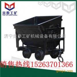 炎泰MGC固定式矿车 煤矿用矿车优质产品