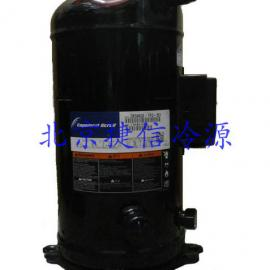 谷轮压缩机ZB58KQE-TFD-551全新原装8匹谷轮涡旋制冷压缩机