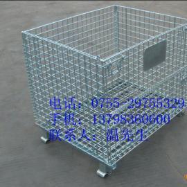 厂家供应仓储物流笼-仓储蝴蝶笼/仓储物料笼折叠式铁笼