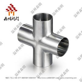 四通,不锈钢四通,卫生级四通,焊接(对焊)式四通,快装(卡箍)式四通