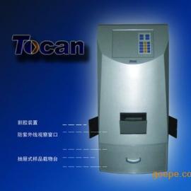 凝胶成像系统,岁末现货大促销!- -上海领成生物科技