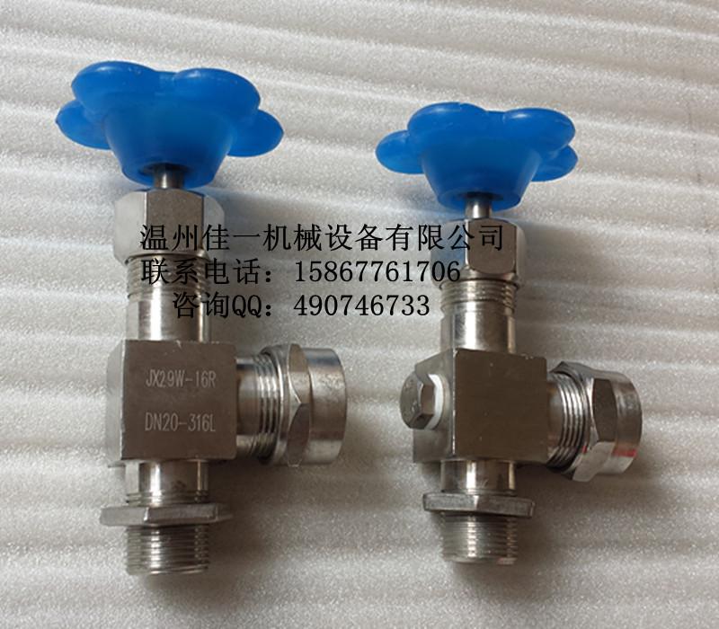 温州厂供应316不锈钢丝扣考克阀(jx29w液位计阀)图片