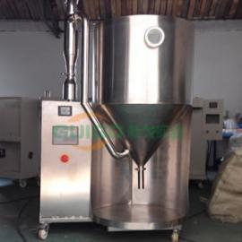 实验型小型喷雾干燥机GG-5000ML