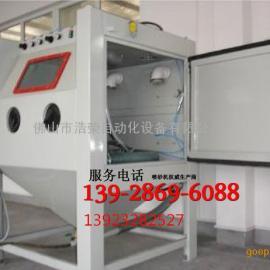 珠海喷砂机生产厂家