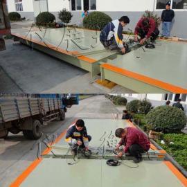 30吨地磅30吨电子地磅秤30吨汽车衡价格/维修
