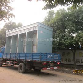 合肥移动厕所、淮北移动厕所、淮南移动厕所