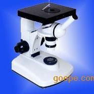 铸钢生铁件检测设备电脑倒置双目金相显微镜