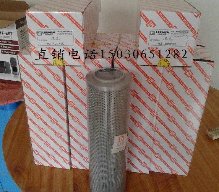 供应HDX-400×3黎明滤芯厂家直销